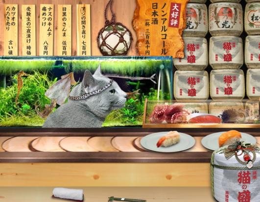 みどり屋寿司篇41