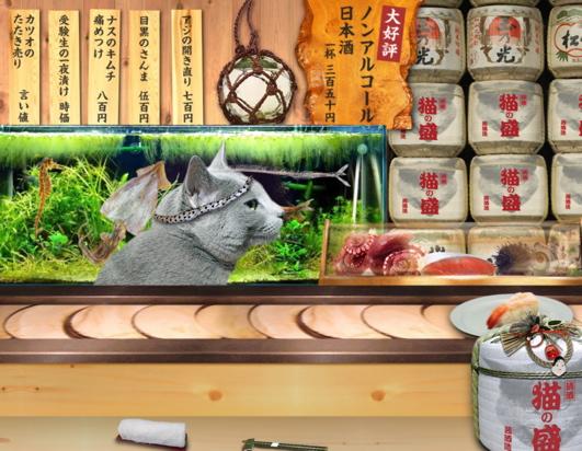 みどり屋寿司篇40