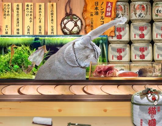 みどり屋寿司篇39