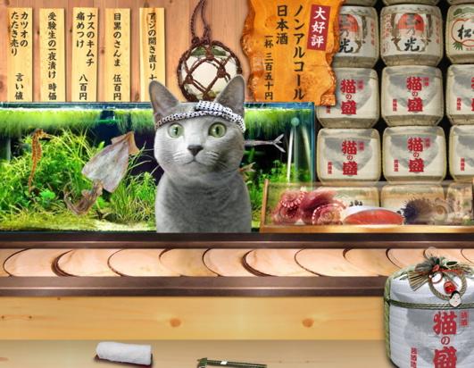 みどり屋寿司篇38