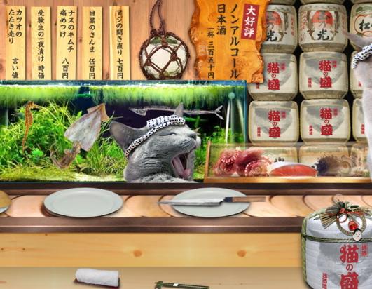 みどり屋寿司篇47