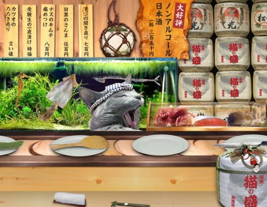 みどり屋寿司篇46