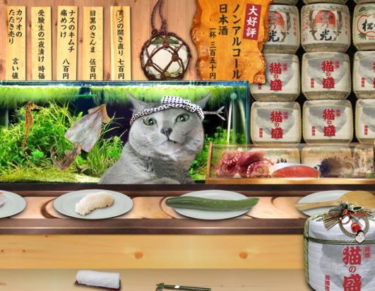 みどり屋寿司篇45
