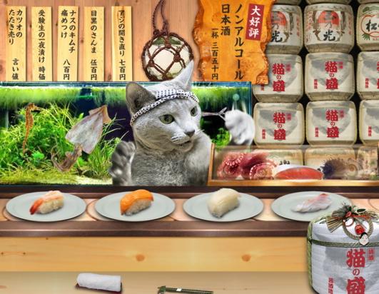 みどり屋寿司篇43