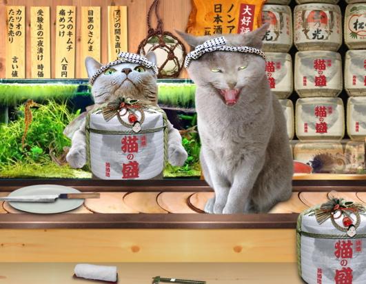 みどり屋寿司篇49