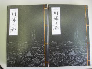 広島土産1