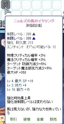 2013_11_24_14_24_00_000.jpg