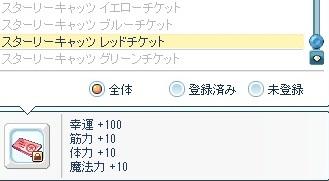 2013_12_07_15_05_26_000.jpg
