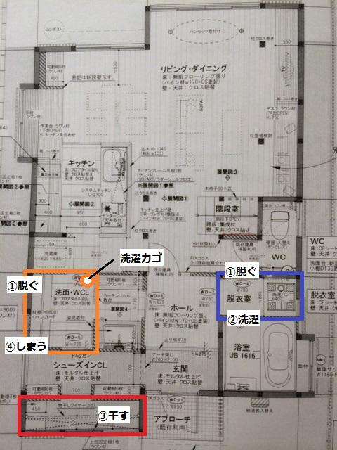 間取りプランE-1洗濯動線1