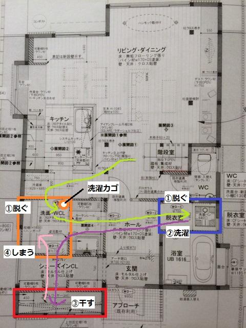 間取りプランE-1洗濯動線3