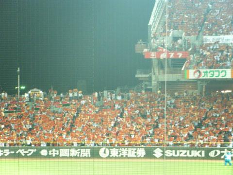 20100929_04.jpg