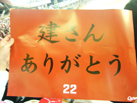 20100930_05.jpg