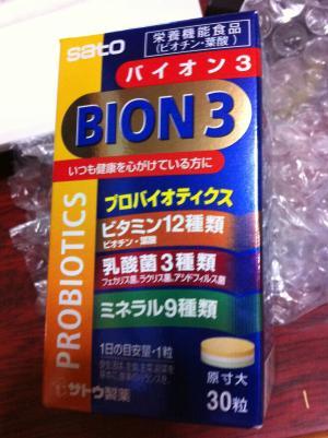 佐藤製薬BION3