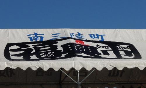 2011_1128_2.jpg