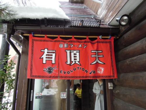 2012_0110_2.jpg