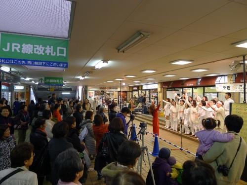 駅コン →から