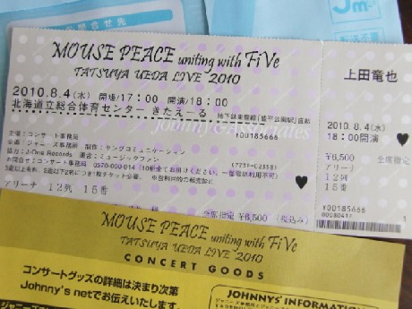 MOUSE PEACE uniting with FiVe TATSUYA UEDA LIVE 2010