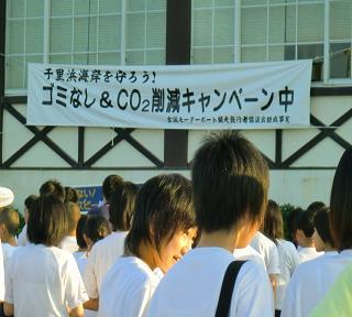 千里浜20110710-1
