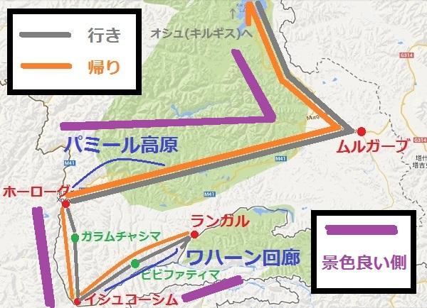20131209-00.jpg