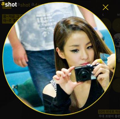 スクリーンショット(2011-09-15 20.54.36)