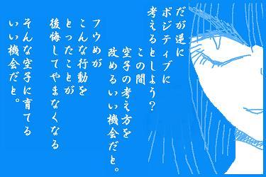 104_20101114104935.jpg