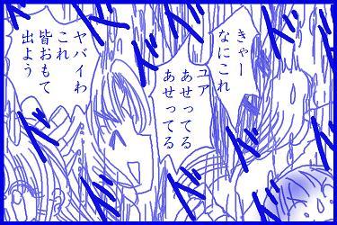 319_20101205185819.jpg