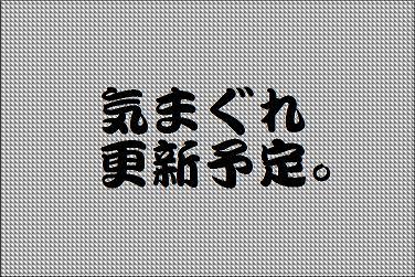 48_20110305184310.jpg