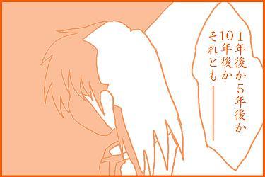 61_20101113064248.jpg