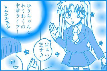 703_20110130101950.jpg