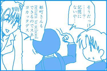 726_20110130101950.jpg