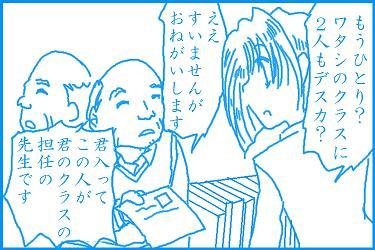 730_20110129112512.jpg