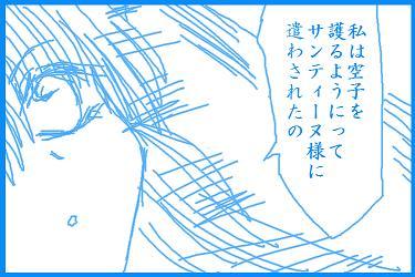 95_20101114114426.jpg