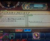 110410_144238.jpg