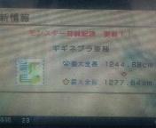 110417_082756.jpg