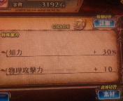 110417_140832.jpg