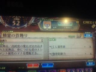 110927_214129.jpg