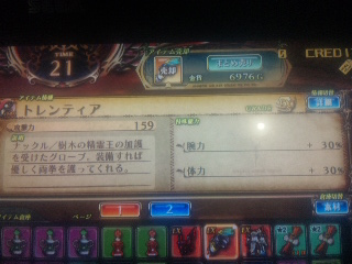 120201_201601.jpg