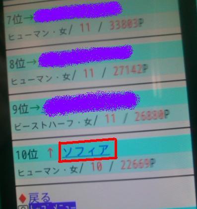SN3R0077.jpg