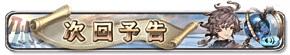 banner_event_trailer.jpg