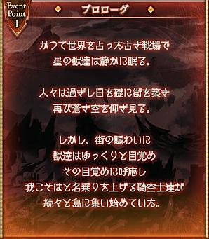 description_event_1-5.png