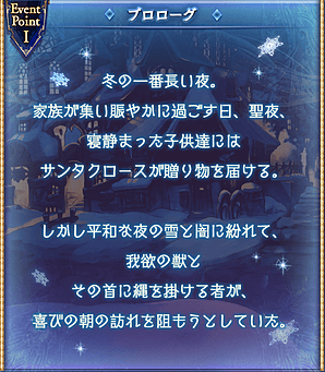 description_event_1-6.png