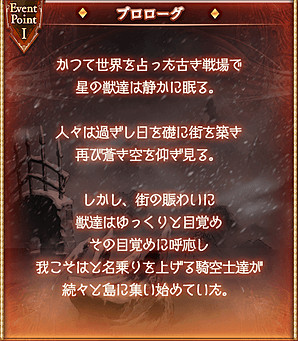 description_event_1-7.png