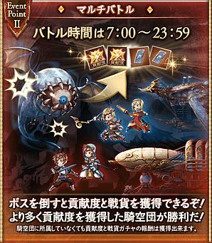 description_event_2-4.png