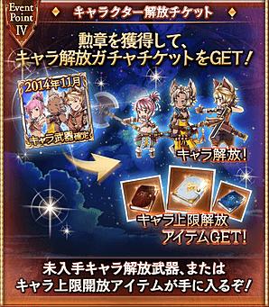 description_event_4-3.png