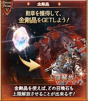 description_event_5-1.png