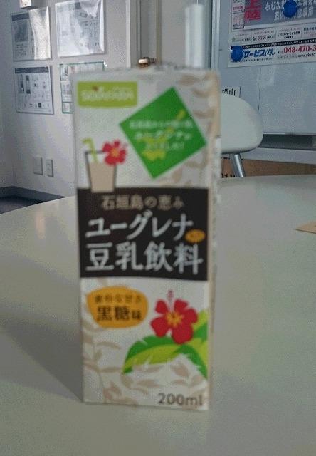 yu-gurena.jpg