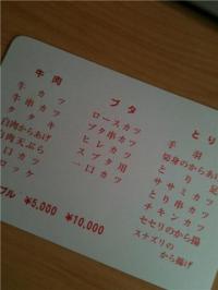 6縺薙・繧・@_convert_20120713173137