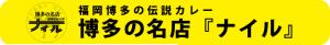 鬘悟錐_convert_20120716162724