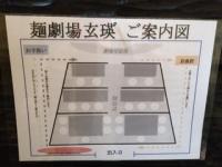 鬆・クュ_convert_20120807232051