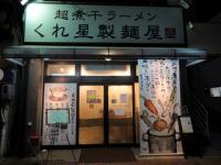 辣ョ螟棒convert_20120818172610